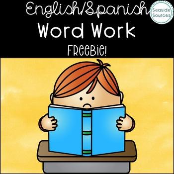 Bilingual Word Work Freebie