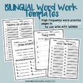 Bilingual Word Work Templates ENGLISH & SPANISH