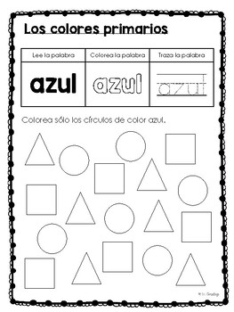 Bilingual Worksheet Series: Primary and Secondary Colors ~ Colores primarios