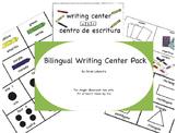 Bilingual Writing Center Pack