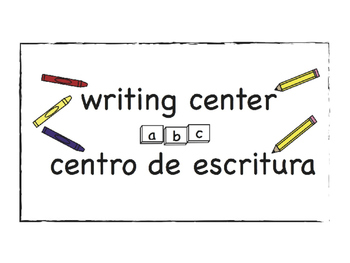 Bilingual Writing Center Pack