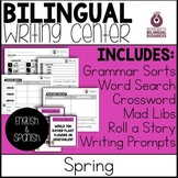 Bilingual Writing Center Spring Pack