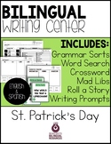 Bilingual Writing Center St. Patrick's Day Pack