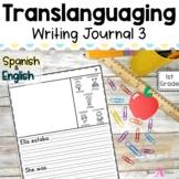 Bilingual Writing Journal Unit 3 | Translanguaging for Dua