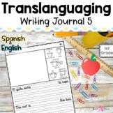 Bilingual Writing Journal Unit 5 | Translanguaging for Dua
