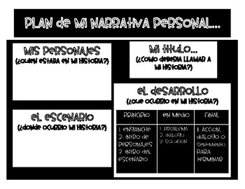 Bilingual Writing a Narrative Plan G.O.