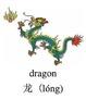 Bilingual Animals (Chinese Zodiac) English and Simplified Chinese PDF
