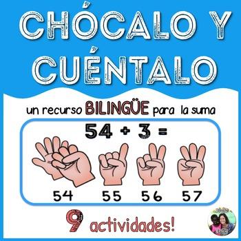 Bilingual addition strategy: Counting on (Estrategia para la suma)
