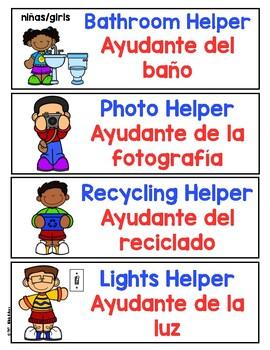 Bilingual and Spanish Job Cards to Build a Job Chart. (Trabajos del salón)