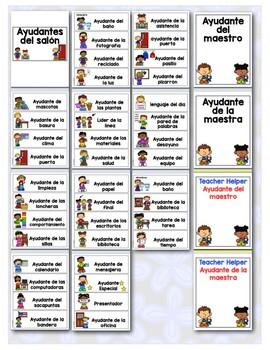 Trabajos del salón - Bilingual and Spanish Job Cards to Build a Job Chart.