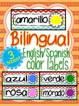Bilingual color labels for your classroom: English and Spanish