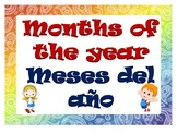 Bilingual months of the year / Meses del año bilingüe