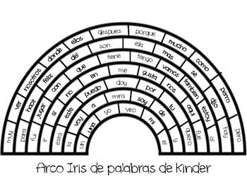 Bilingual sight words 36 weeks Rainbow