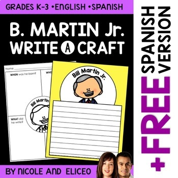 Bill Martin Jr. Author Study Craft