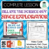 Bill Nye SPACE EXPLORATION Video Guide, Quiz, Sub Plan, Wo