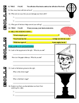Bill Nye the Science Guy : BRAIN (human body video worksheet)