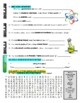 Bill Nye the Science Guy : CHEMICAL REACTIONS (video worksheet)