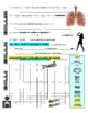 Bill Nye the Science Guy : RESPIRATION (video worksheet)