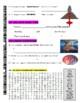 Bill Nye the Science Guy : VOLCANOES! (Earth video worksheet)