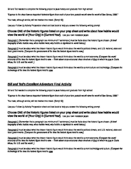 World History Bill and Ted Movie Activity