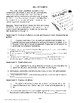Bill of Rights AMERICAN GOVERNMENT LESSON 16 of 105 Primary Source Activity+Quiz