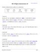 Amendments: Bill of Rights & Amendments 11-27 (Full-Text Cloze)