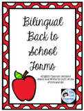 Bilingual Back-to-School Forms (English/Spanish)