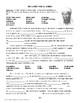 Bin Laden and al Qaeda, RECENT AMERICAN HISTORY LESSON 45 of 45, Activity & Quiz