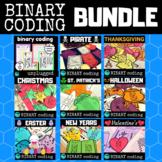 Binary Coding MEGA BUNDLE Unplugged