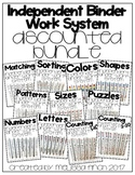 Binder Bundle- T.E.A.C.C.H. Independent Binder Work System