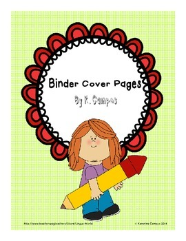 Binder Cover Pages