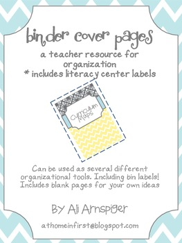 Binder Cover Pages - Organizational Tool
