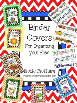 Binder Covers:  Organizing Your Files