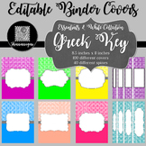 Binder/Document Covers & Spines - Essentials & White: Greek Key