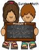 Binder Covers for Eureka Math Grade 1 Teacher's Manuals