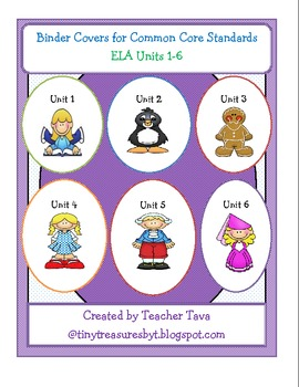 Binder Covers for First Grade ELA Units