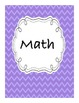 Binder Covers with matching spines for classroom subjects