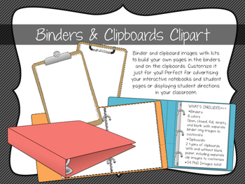 Binders and Clipboards Clipart