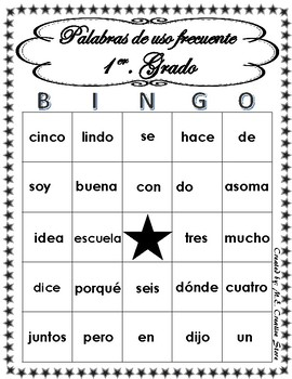 Bingo-1er Grado-Palabras de uso frecuente