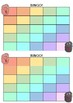 Bingo - Addition and Subtraction