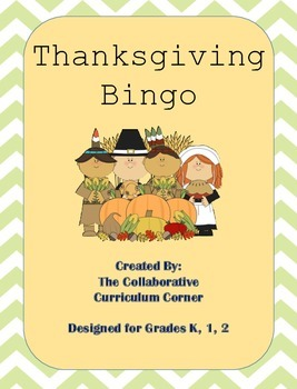 Bingo: Addition and Subtraction Thanksgiving Theme
