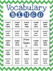 Bingo Boards- Fully Editable!