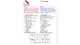 Bingo Boards: Shapes