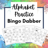 Dot the Letter - ABC Worksheets