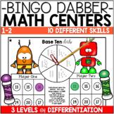 Bingo Dabber Math Centers Worksheets