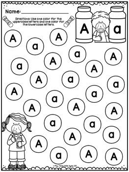 Bingo Dauber Printables - Alphabet