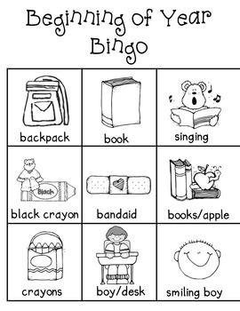 Bingo For the Beginning of the School Year