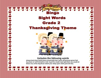 Bingo Game Fun- Sight Words for Grade 2 with a Thanksgiving Theme