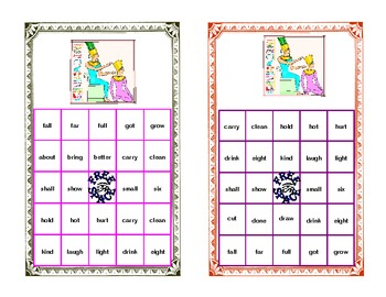Bingo Game Sight Words for Third Grade- Ancient Egyptian Theme