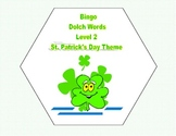 Bingo Game- Sight Words For Grade 2-St. Patrick's Day Theme
